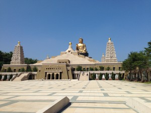 Fo Guang Shan Buddha Memorial Center